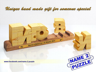 Family name puzzle